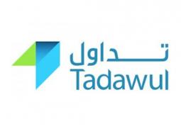 Tadawul trading system